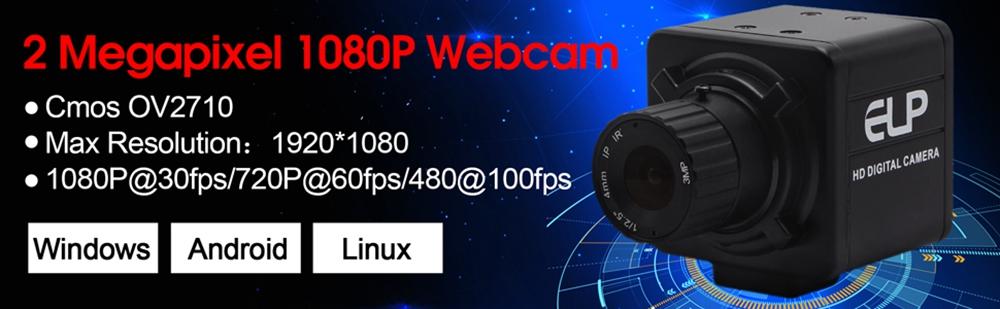 Industrial 1080P hd 30fps /60fps/120fps high speed Cmos ov