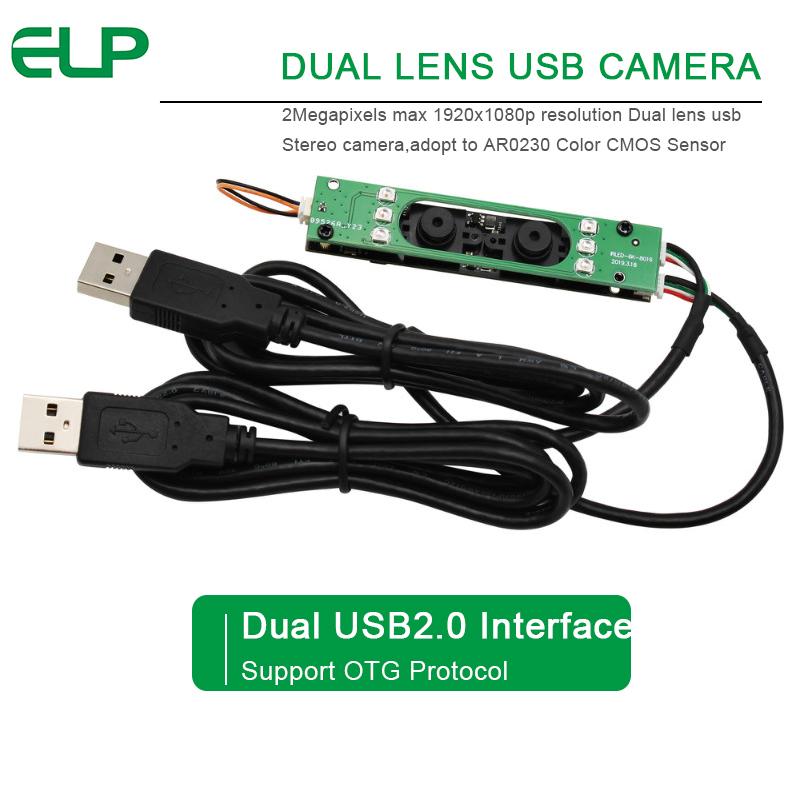 ELP WDR Dual Lens Stereo USB Camera 2megapxiels AR0230 Sensor