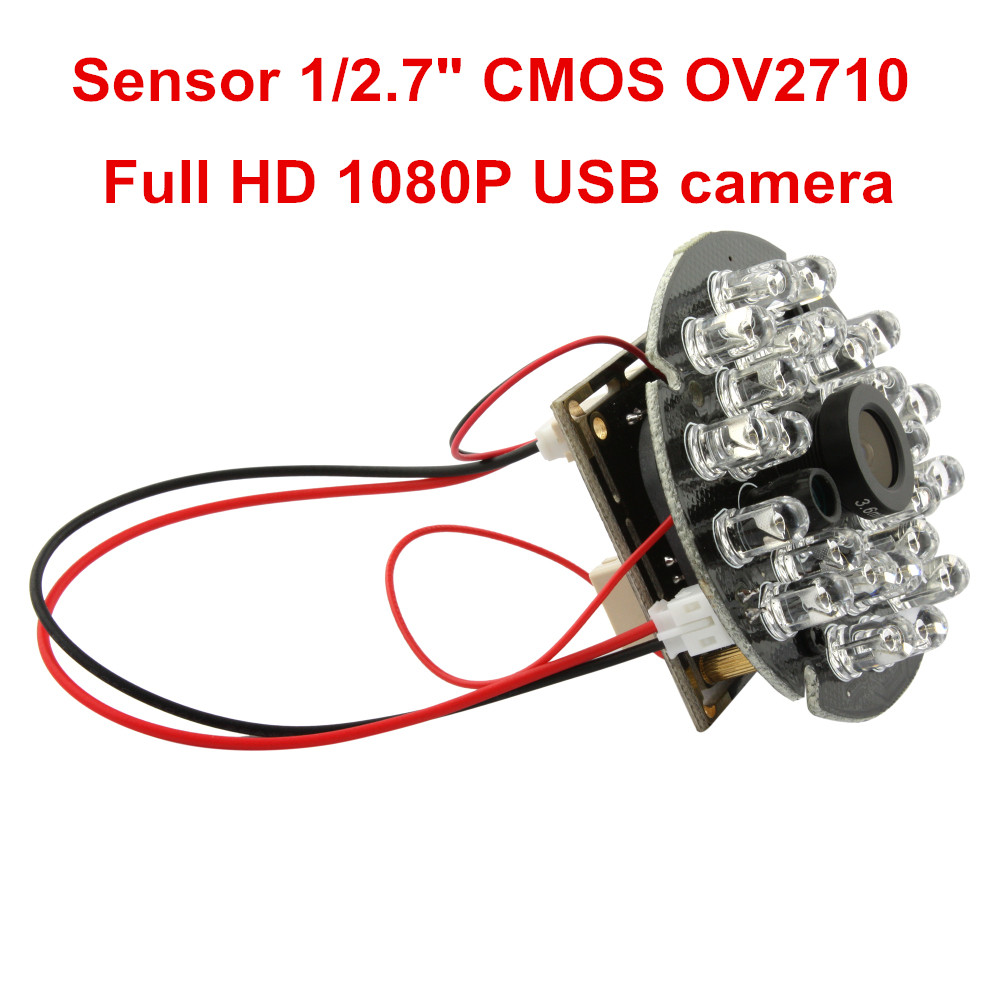 ELP Infrared USB Camera Support IR Cut Free Driver 30fps