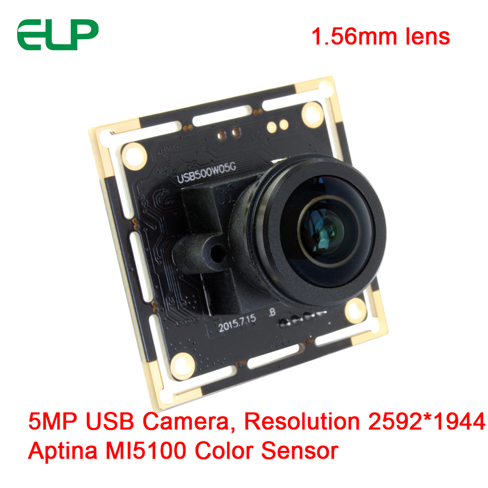 ELP Wide Angle 5MP Omnivision Aptina MI5100 Sensor Camera Module USB 2.0 Driverless Machine Vision Webcam HD With For 360 camera (1.56mm lens)